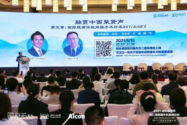 Dr. Rezaei  2021 Tongren Surgical Retina Summit, China.